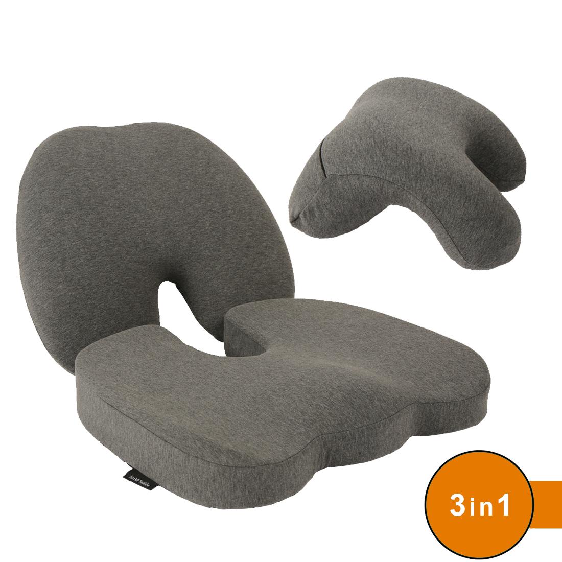 Premium Lumbar Support Pillow, Fuctional Neck & Nap Pillow and Seat Cushion Coccyx Orthopedic Memory Foam, Set of 3, Dark Gray