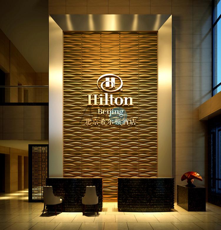 Beijing Hilton Hotel 3D Surface PVC Cladding