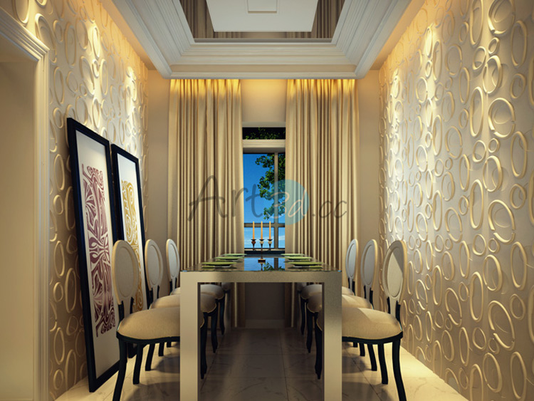 ... Kitchen Dining Room With Embossed 3D Wall Panels ...
