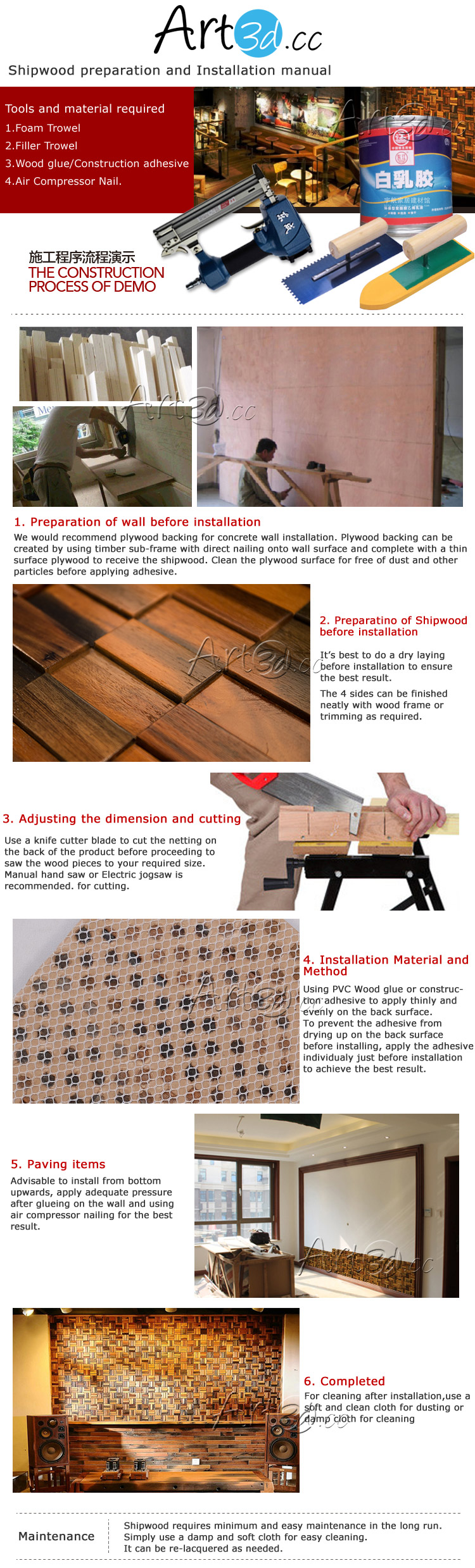 wood tile wall panel installation guide