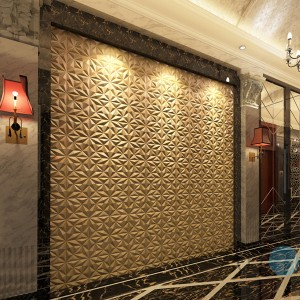 A12011 - 3D Leather Wallcovering (1 Piece)
