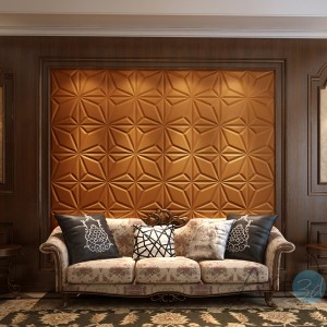 A12017 - Luxury Padded Wall Panels (1 Piece)