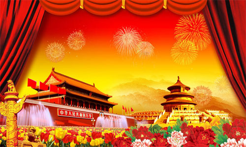 Shipping Postpone Delay During Chinese National Day Holiday