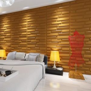 A21066 - 3D Bricks Wall Panels Plant Fiber Tile Off-white (Set of 6) 32 Sq.Ft